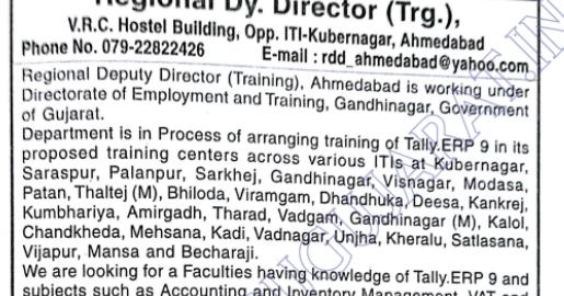Regional Deputy Director (Training), Ahmedabad Recruitment