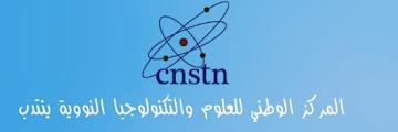 Le Laboratoire de Recherche en Energie et Matière pour le Développement des Sciences Nucléaires recrute un chercheur