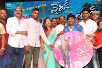 Virus Telugu Movie Audio Launch Stills .COM 0074.jpg