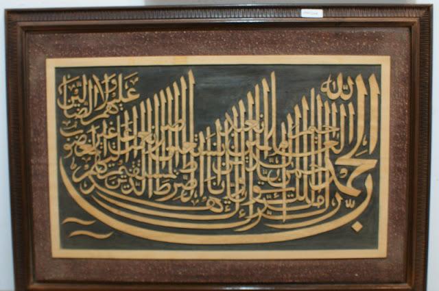 islamic art wall decor