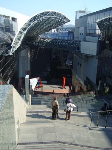 Happy Terrace, Kyoto Station
