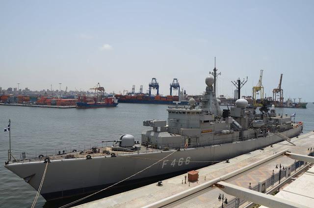 القوات البحرية اليونانية