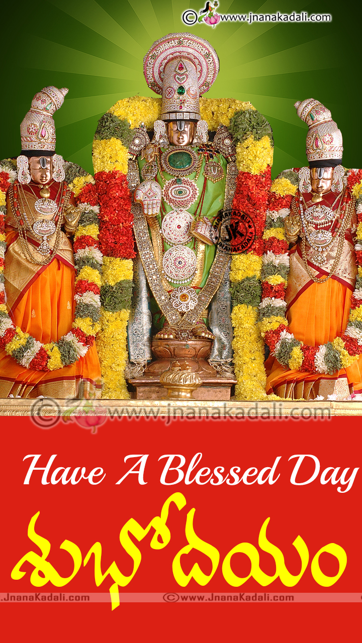 Lord Balaji With His Consorts Wallpapers Lord Balaji Bless With Good