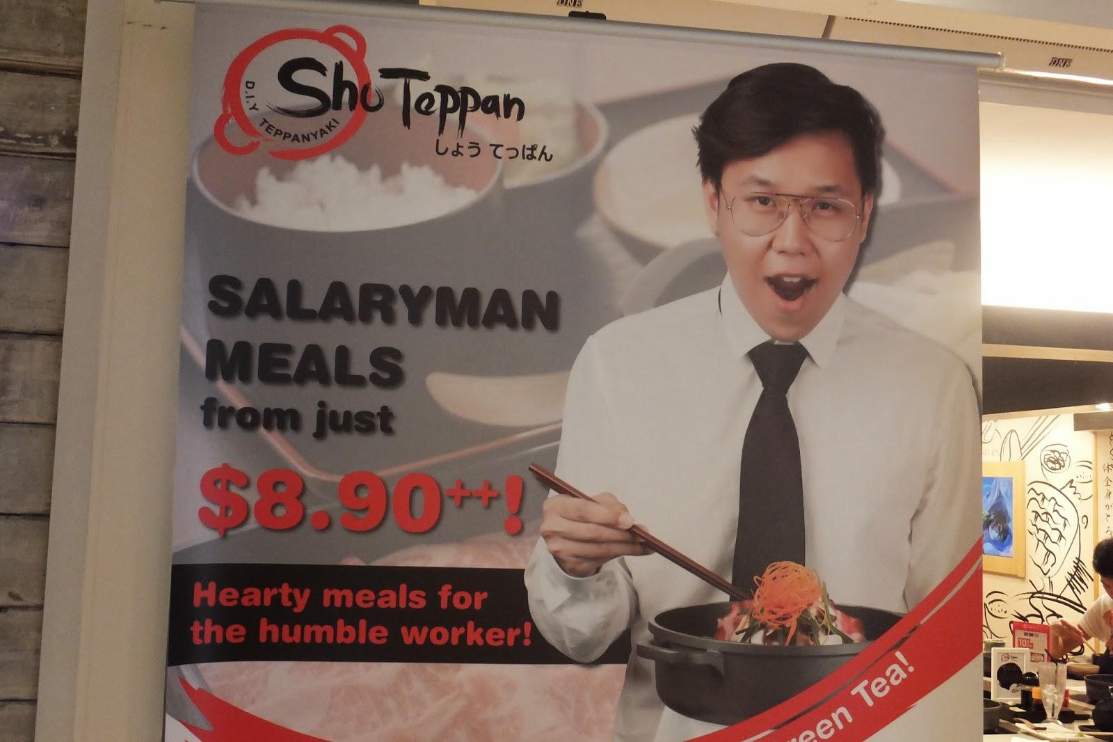 sho-teppan-salaryman-meal-singapore サラリーマン定食