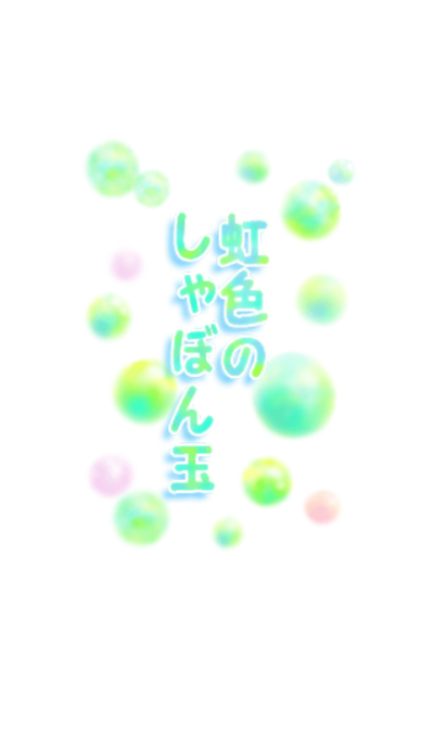 Bubbles of rainbow colors
