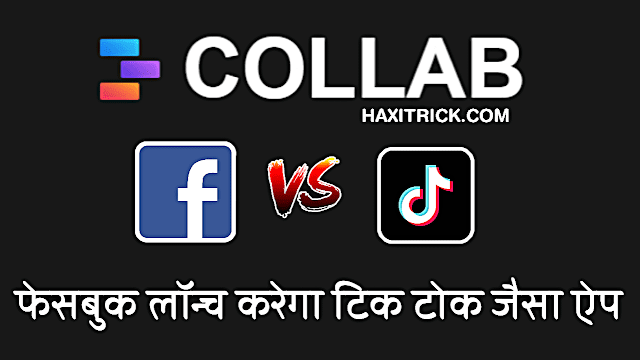Facebook Short Video Music Making App Collab vs TikTok
