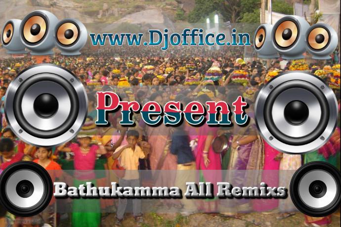 mankatha remix song mp3