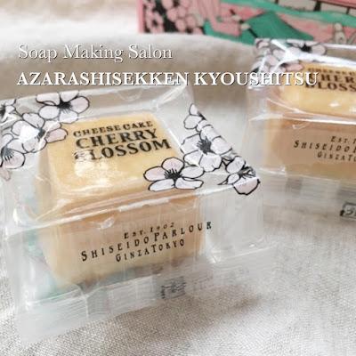 資生堂パーラー:春のチーズケーキ(さくら味)