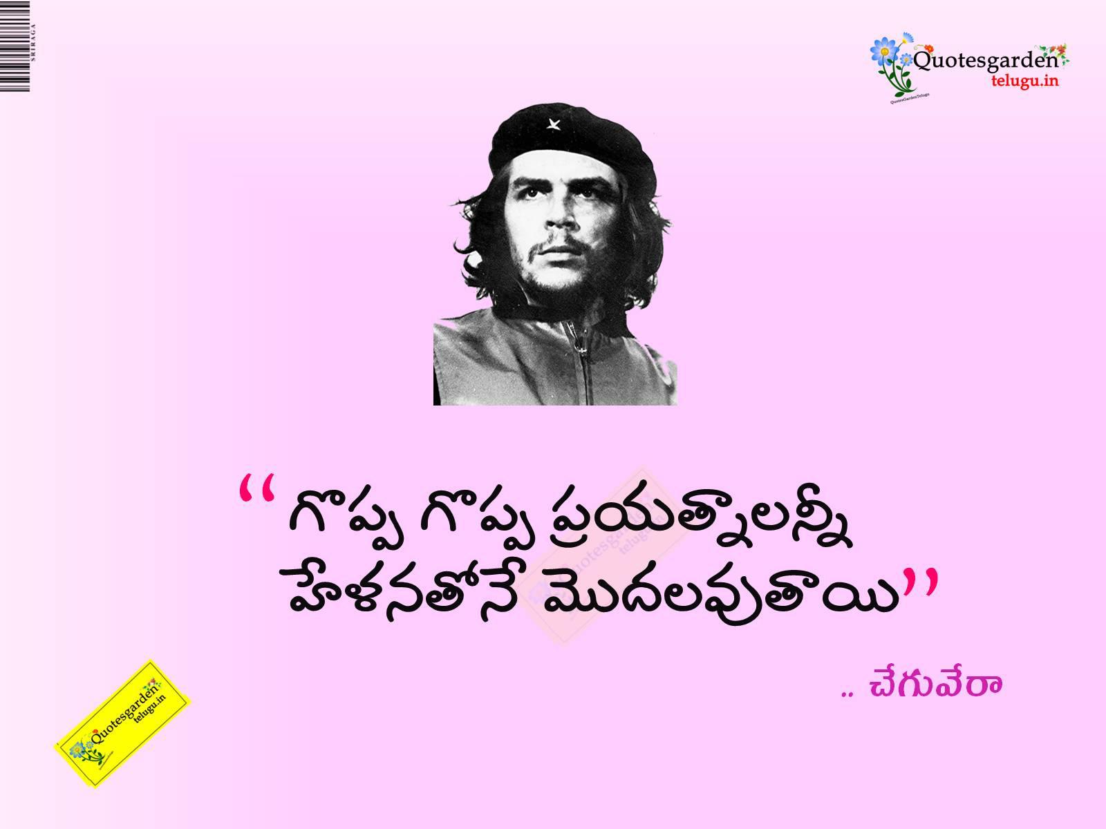 Telugu New Bhagavad Gita Quotations Images Quotesadda