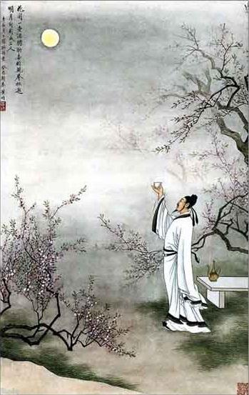หลี่ไป๋ (Li Bai: 李白)
