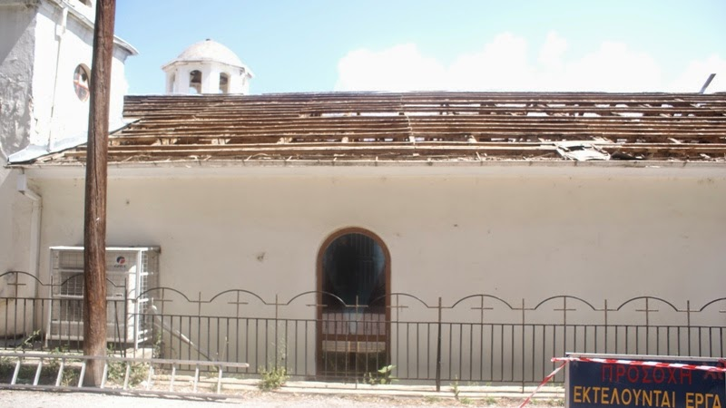 Ξεκίνησαν οι Εργασίες της Αμιαντοκαθαίρεσης  του Ι.Ν. Αγίου Γεωργίου της Π.Ε. Καστοριάς.