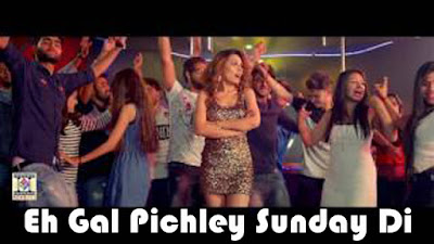 Eh Gal Pichley Sunday Di Lyrics - Sukshinder Shinda | Latest Punjabi Songs 2017