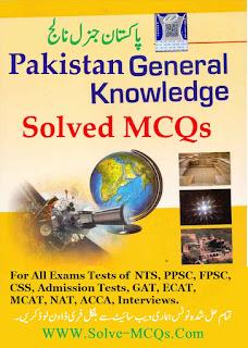 File:Pakistan GK Informative Book.svg