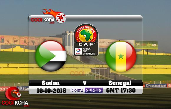 مشاهدة مباراة السودان والسنغال اليوم 16-10-2018 تصفيات كأس أمم أفريقيا