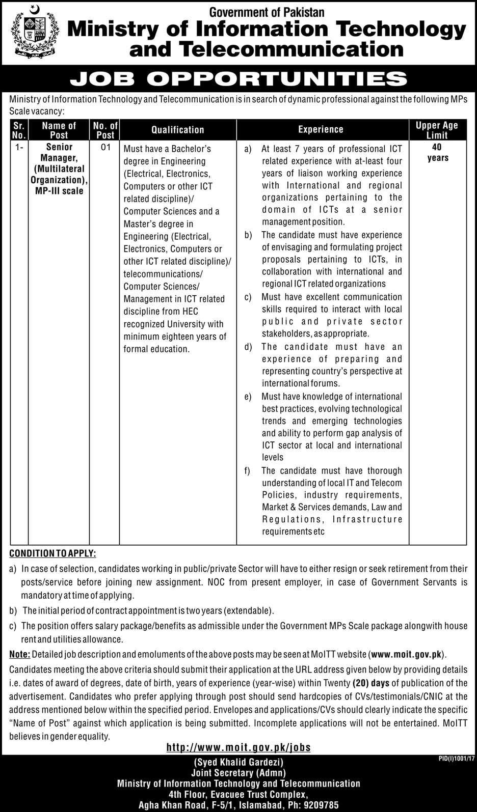 Jobs In Ministry Of Information Technology Islamabad 20 Aug 217