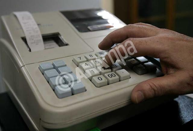 Πρόστιμα της Οικονομικής Αστυνομίας σε καταστήματα της Αργολίδας, Μεσσηνίας και Κορινθίας