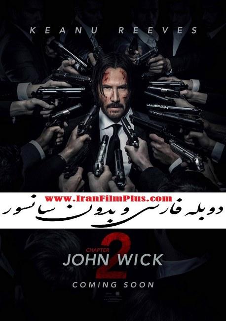 دانلود فیلم جان ویک 2017