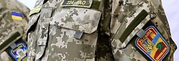 Військова термінологія: основні скорочення