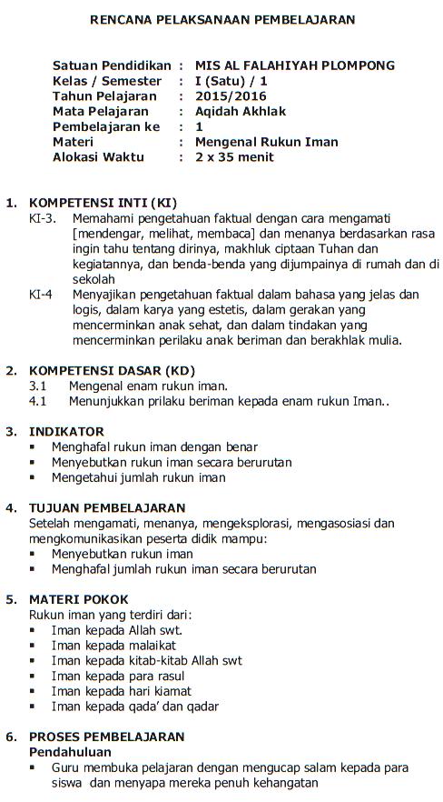 Rpp Quran Hadits Kelas 5 Mi Qur An Hadits 6 Rpp Quran Hadis Kelas 5 Mi Kurikulum 2013 Qur An