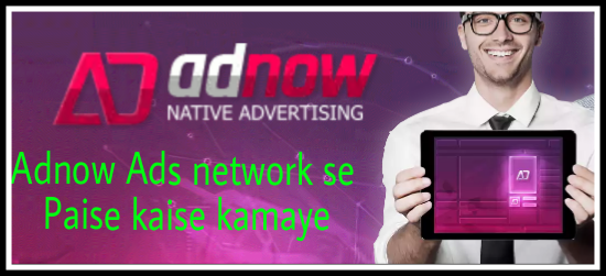 Adnow Ads network Sites