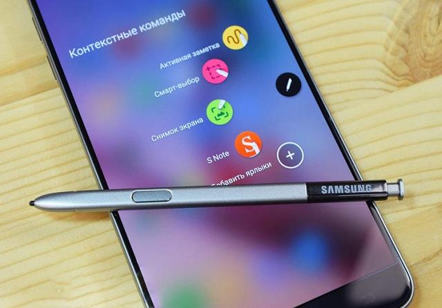 máy Samsung Galaxy Note 7