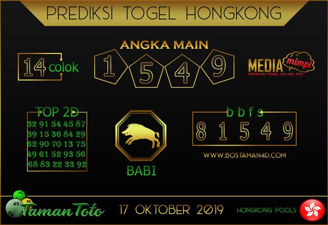 Prediksi Togel HONGKONG TAMAN TOTO 17 OKTOBER 2019