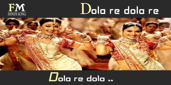 Dola-re-dola-re-dola-re-dola-Devdas-(2002)