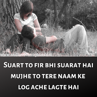 Hindi Love Quotes Status