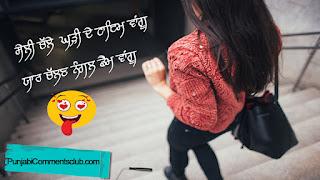 Punjabi Ghaint Comments For ShareChat