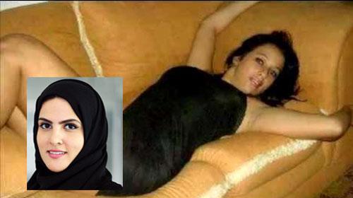 quatari princess arrested in her london apartment when having sex