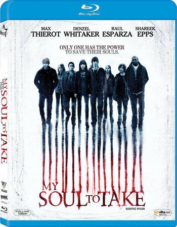 My Soul To Take (2010) Dual Audio Hindi 480p BluRay 300MB ESubs Movie Download