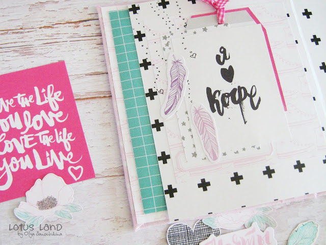 дневник радости