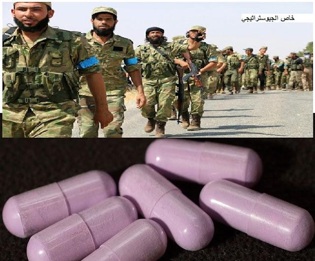 المخدرات تفتك بمناطق سلطة المجموعات المسلحة ( درع الفرات )