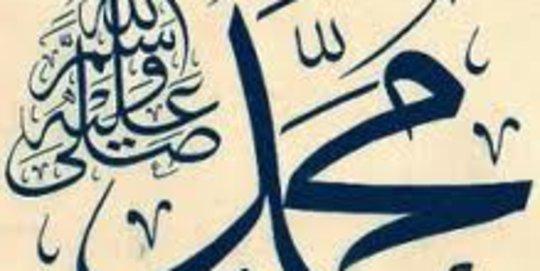 Hukum menyingkat tulisan shalawat Nabi