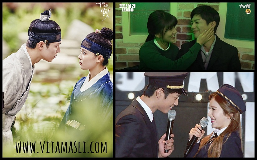 Park Bo Gum Hyeri Irene Yoo Jung