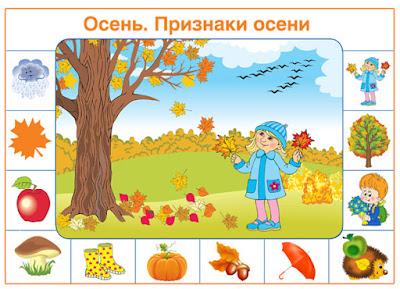Викторина к 1 сентября для дошкольников