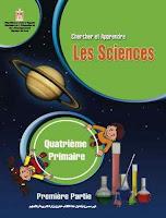 تحميل كتاب العلوم باللغة الفرنسية للصف الرابع الابتدائى الترم الاول - science-french-fourth-primary-grade-first