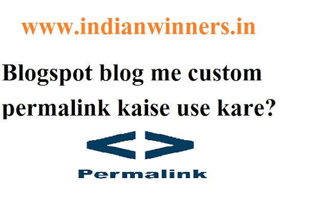 Blogspot blog me custom permalink kaise use kare?