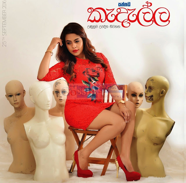 Gossip chat with Menaka Maduwanthi