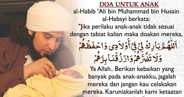 http://cahaya-islami1.blogspot.co.id/2016/10/terungkapbacaan-ini-hindarkan-bayi-dari.html