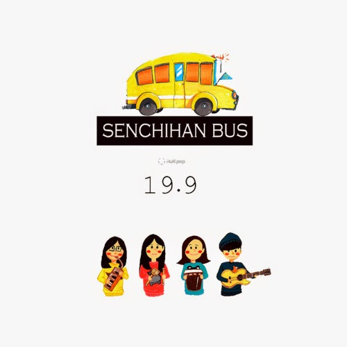 [EP] Senchihan Bus – 19.9