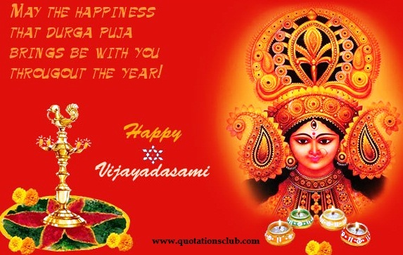 Happy navratri quotes wishes status messages greetings 2018 happy navratri quotes wishes status messages greetings 2018 m4hsunfo