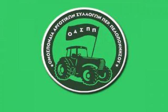 Λεωφορεία από την Ομοσπονδία Αγροτοκτηνοτροφικών Συλλόγων Πελοποννήσου για το συλλαλητήριο στην Θεσσαλονίκη τ