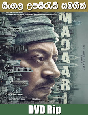 Madaari 2016 Watch Online With Sinhala Subtitle
