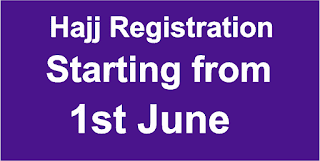 Hajj booking from 1st June