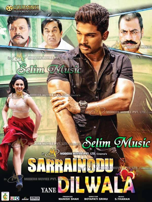 sarrainodu 2017 new released full hindi dubbed movie allu arjun