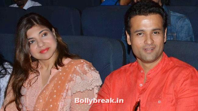 Alka Yagnik and Rohit Roy, Vidya Balan, Rekha ji at Inauguration of Celebrate Cinema Festival Events