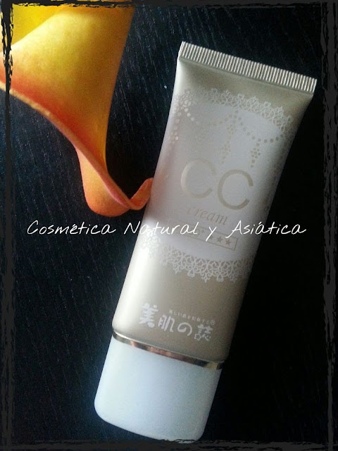 beutymate-cc-cream-shinning-star-diamond-spf50