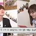 Kwak Si Yang e Kim So Yeon não param de chorar depois de ler o cartão final + prévia de Eric Nam e Solar