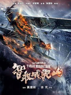Trí thủ uy hổ sơn / Đấu trí núi Uy Hổ - The Taking of Tiger Mountain (2014) [HD-Vietsub+Thuyết minh]